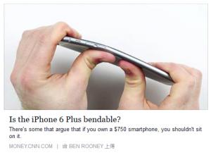 iPhone6彎掉了怎麼辨?