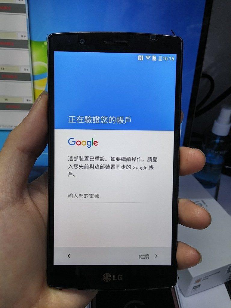 大高雄 解 Google 帳號鎖,三星帳號鎖 LG V10、G4,S7 EDGE、NOTE 5、S6 EDGE+ 等