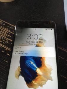 高雄 iPhone 6S PLUS 1/4屏不亮 背光不亮 維修案例